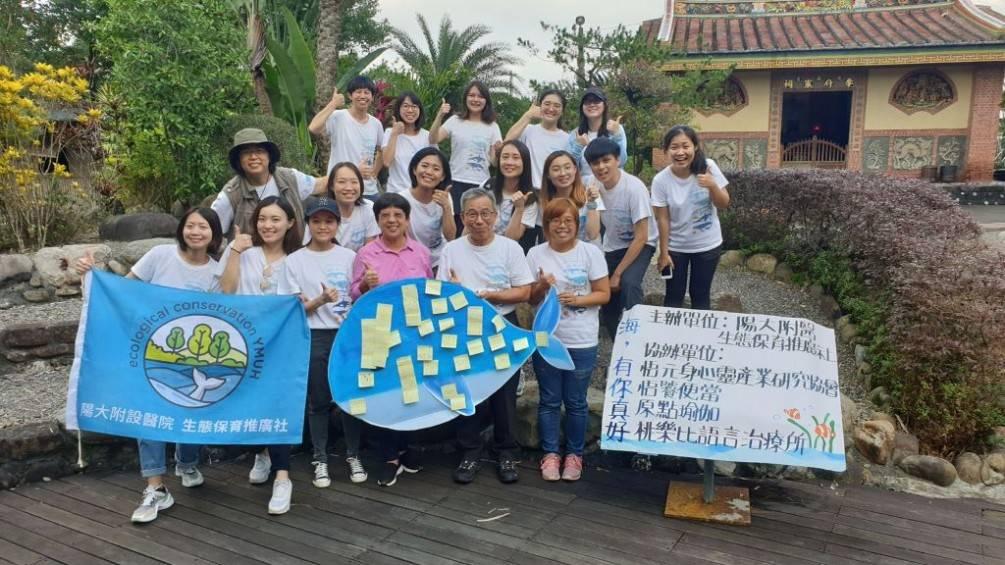 「海 有你真好」! 陽大醫院生態保育親子活動
