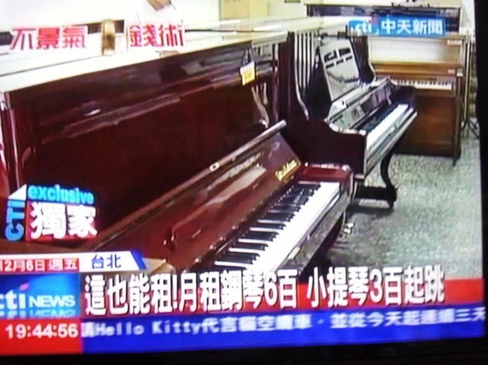 中 天 新 聞 台 採 訪