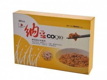 日本納豆 + CoQ10