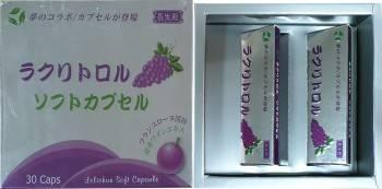 【晶美力】日本原裝 第二代超臨界萃取 白藜蘆醇 軟膠囊 (全素可食)(30粒/盒裝)