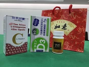 疫情保健套組--大地之焠 211 (膠囊食品)、維他命C、維生素D3