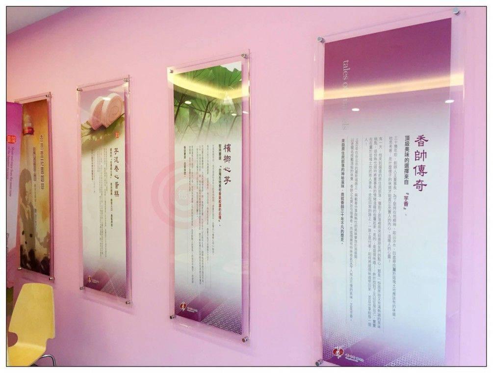 竹北香帥蛋糕~門面廣告招牌製作