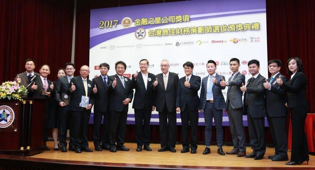 吳敦義出席第三屆金融之星公司獎項頒獎典禮並頒發優勝獎項