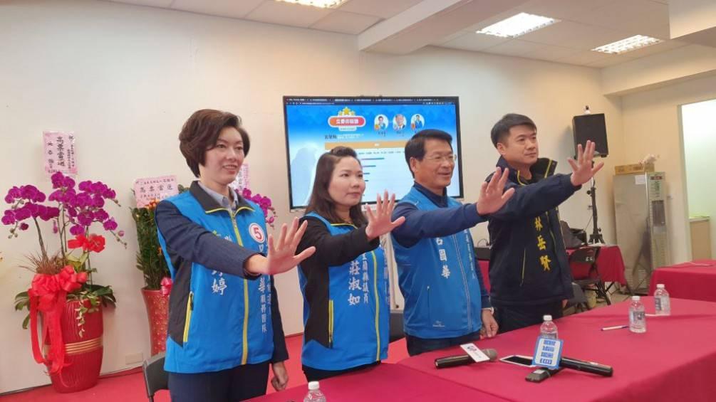 民調從未輸過 !  呂國華 : 網路民調聲量和推薦穩居第一