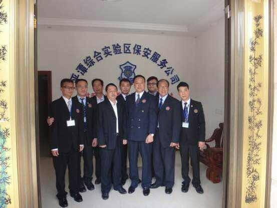 中華創業協會支持平潭經濟繁榮發展成為全球營運中心