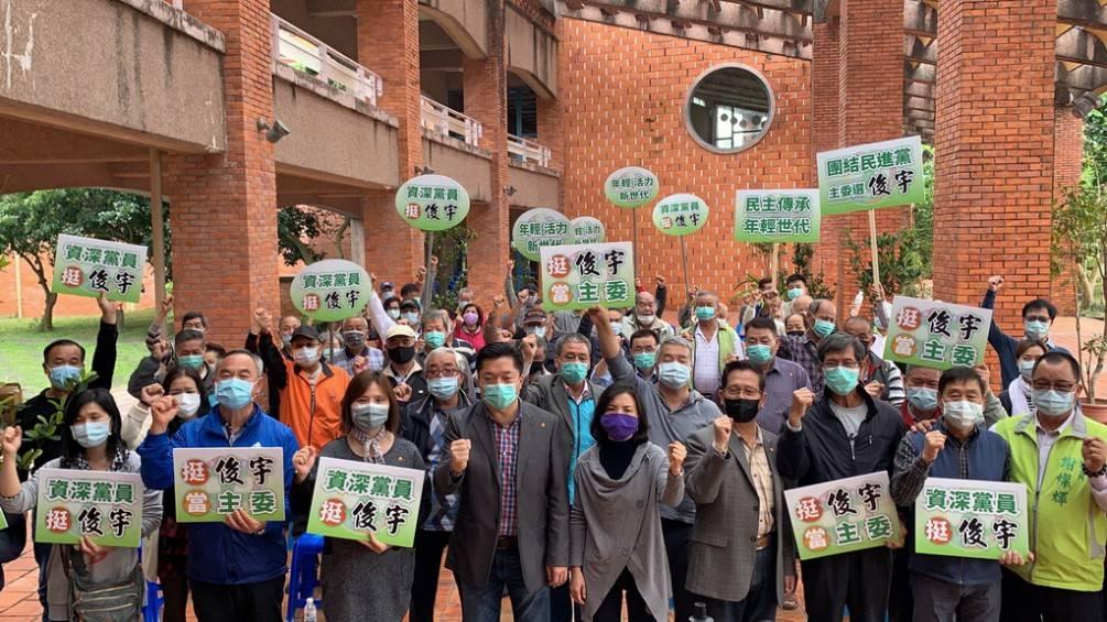 就是要陳俊宇當主委 !  數十位資深黨員今日發起活動力挺 !