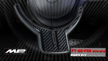 12-16 BRZ Steering Wheel Carbon Fiber