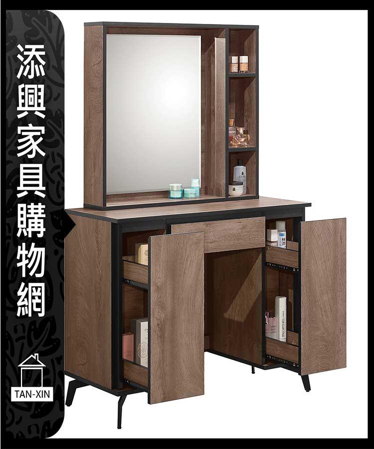 【鏡台】 【添興家具】 J157-2 奧利佛3.2尺鏡台(含椅)  大台北地區滿5千免運