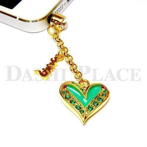 手機吊飾-金綠-愛心-種子字