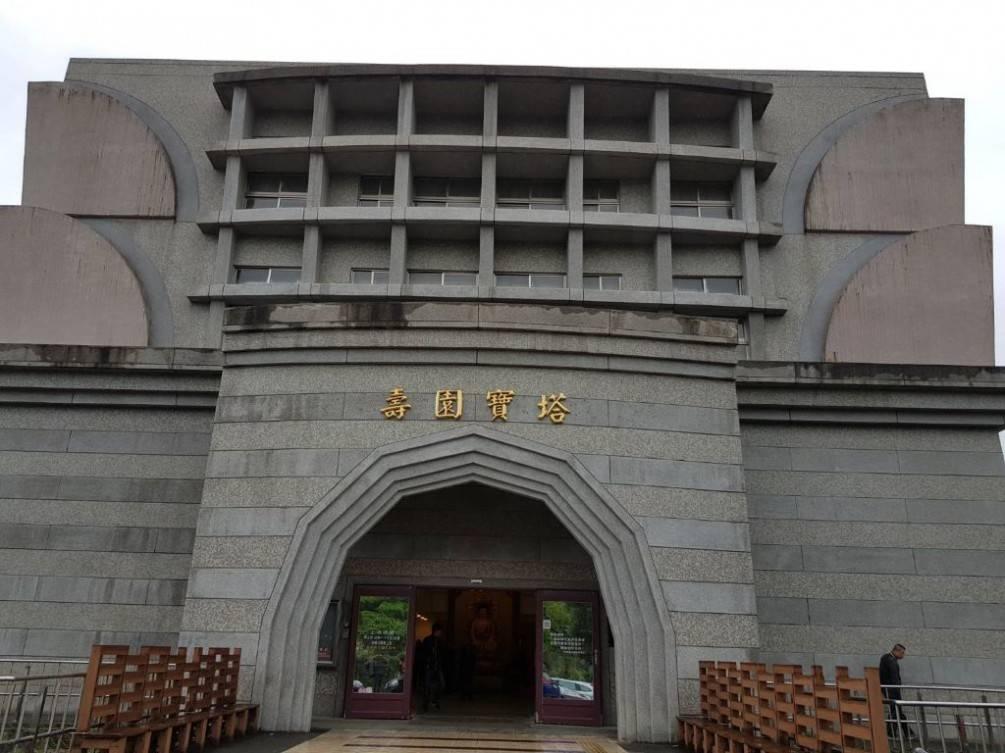 109年壽園春祭法會取消    掃墓祭祖接駁車仍照原計畫進行 !
