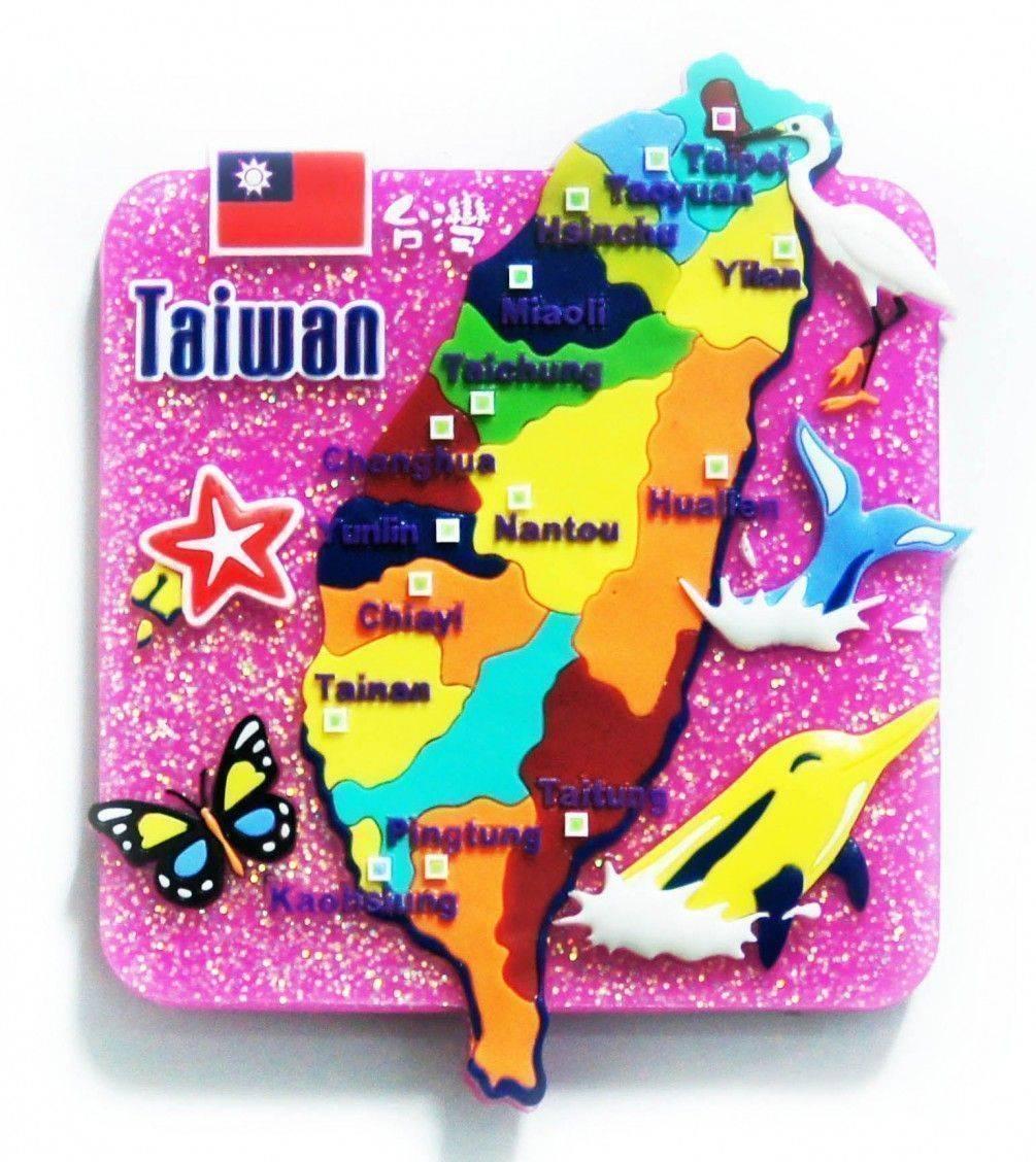 """台灣地圖旅遊磁鐵改款 """"閃亮上市 """"金蔥效果更加亮眼呦~~"""