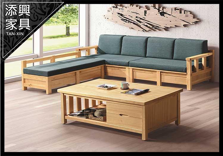 【沙發】 【添興家具】 P304-1 紐西蘭松木沙發組 (含坐墊.不含茶几) (可拆賣) 大台北地區滿5千免運