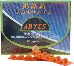 日本原裝進口 超臨界萃取 褐藻素 軟膠囊 (60粒裝)