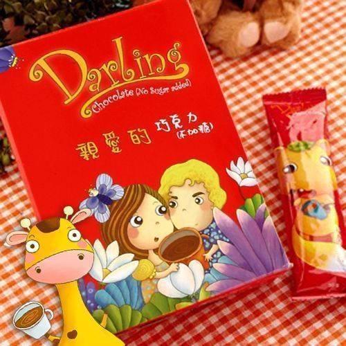 《親愛的》三合一白咖啡20包(送8/10包裝+撲克牌)
