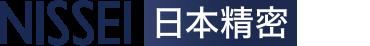 NISSEI日本精密