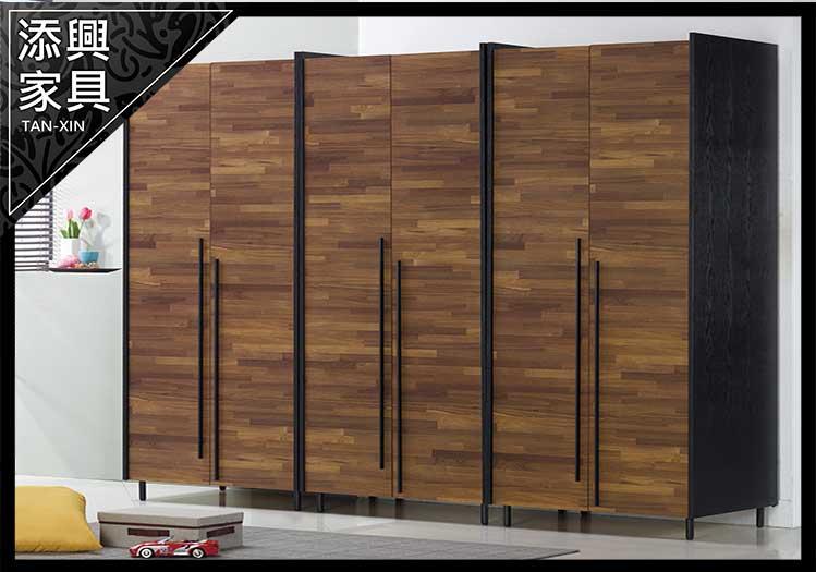 【衣櫃】 【添興家具】 A528-2 畢卡索2.6尺雙色雙吊衣櫃  大台北地區滿5千免運