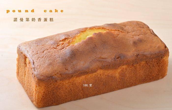 諾曼第奶香蛋糕