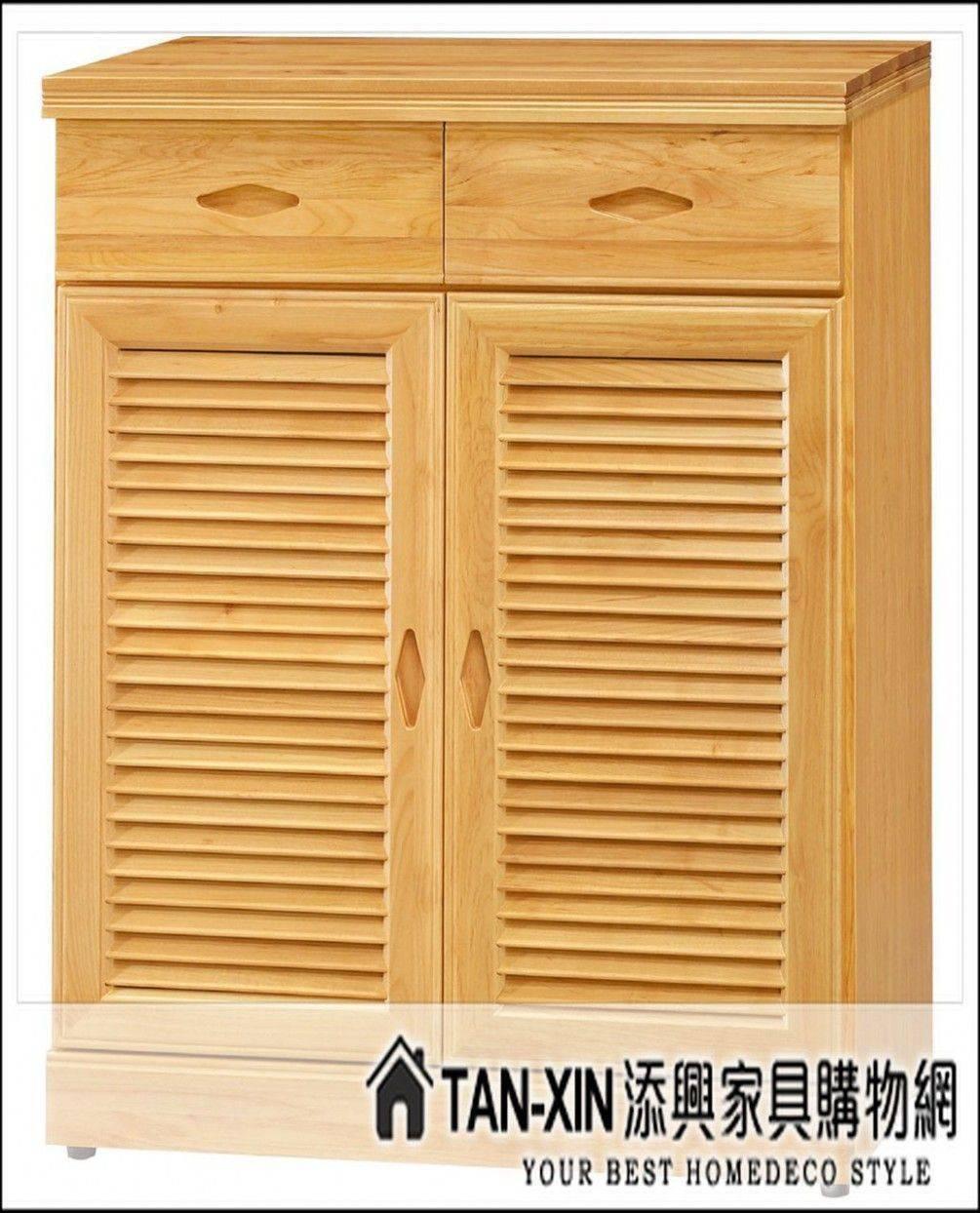 【添興家具】E611-3 正赤陽木3×3.5尺鞋櫃  ~大台北區滿5千免運