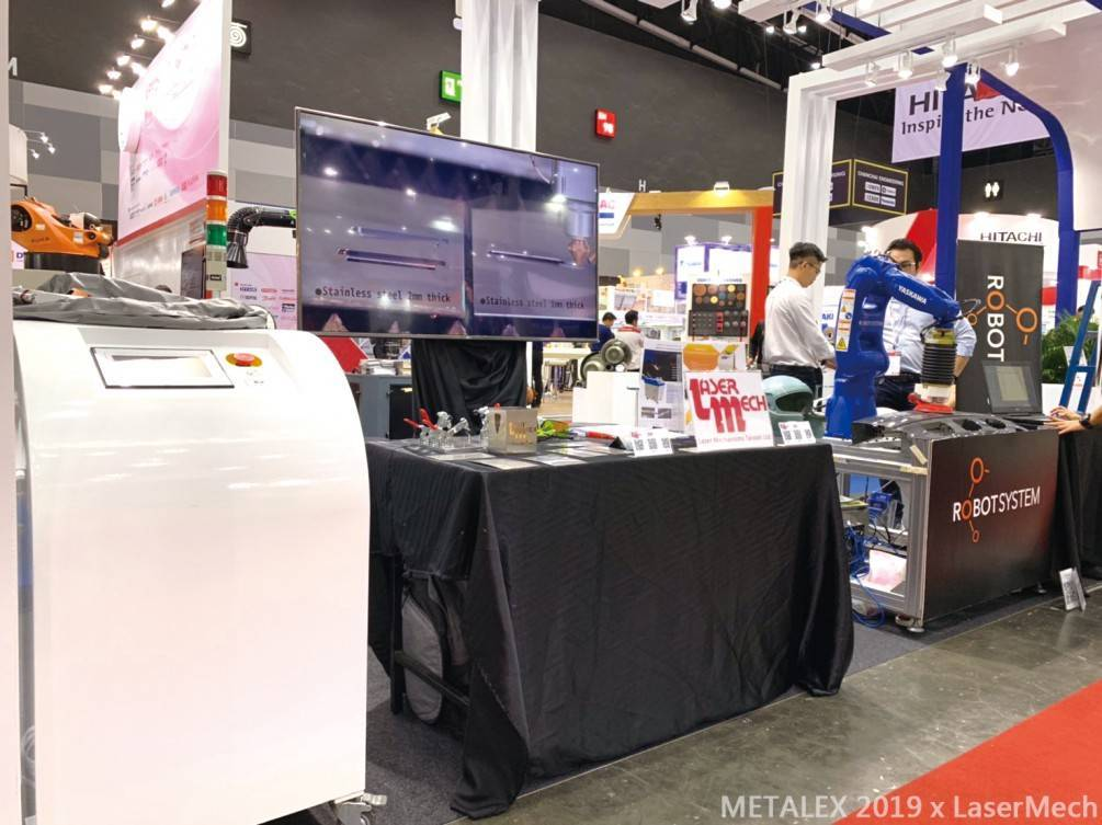 METALEX 2019 LaserMech 展場花絮