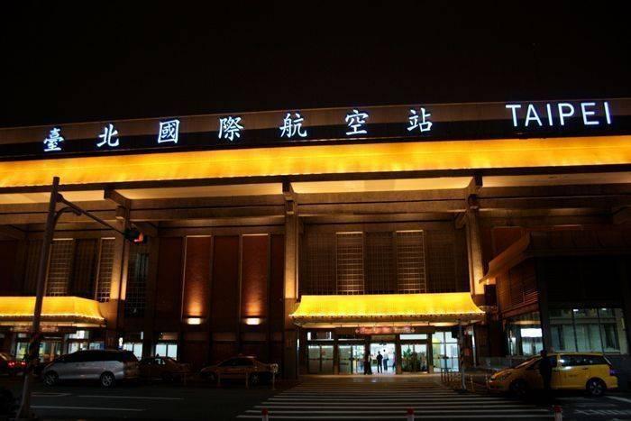 台北國際航空站(松山機場)—亞熱帶書店