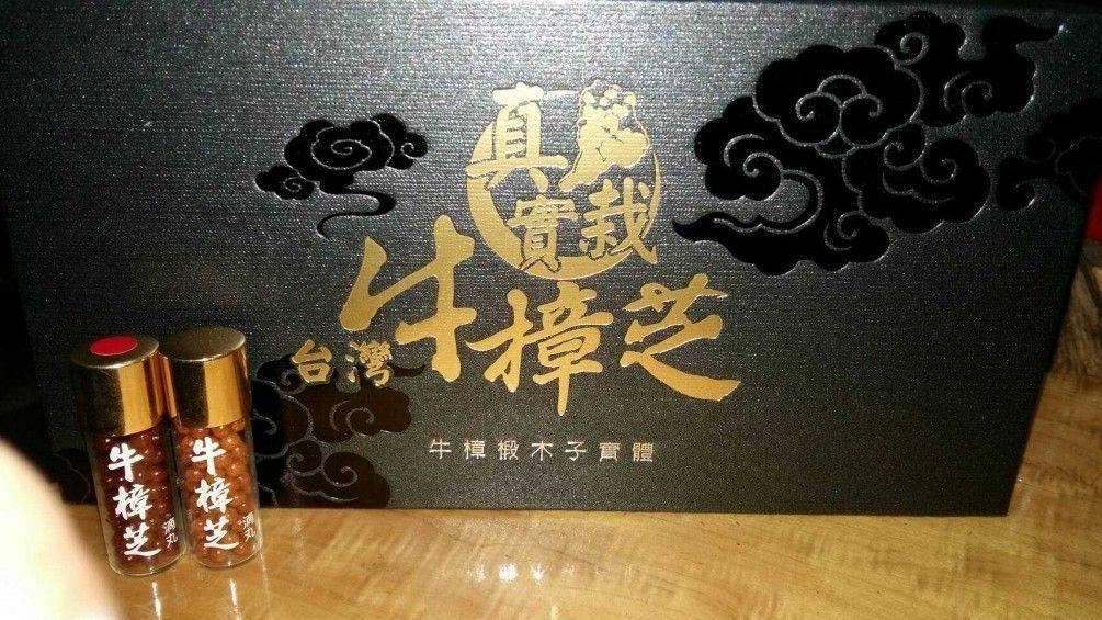 中華創業協會輔導台灣精品王:為全國推廣台灣農特產牛樟芝系列產品1