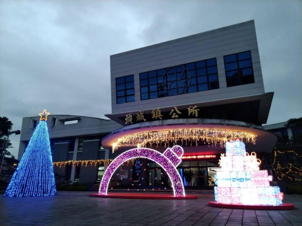 Merry Christmas! 2019魔幻耶誕在頭城 !【影音新聞】