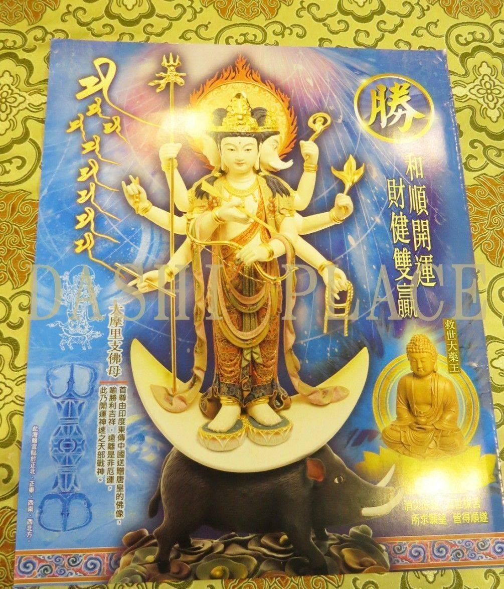 2015乙未羊年月曆