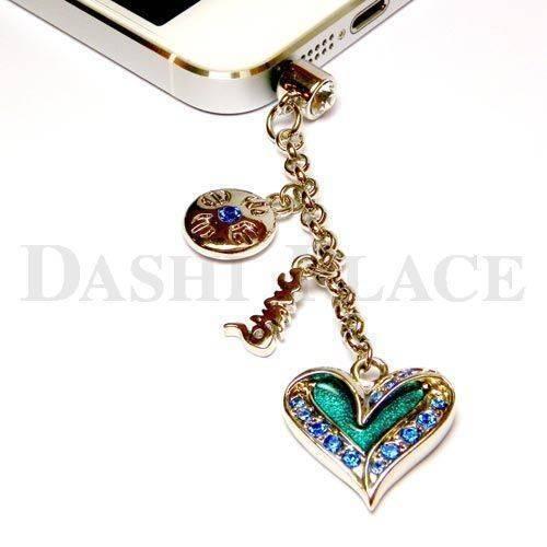 手機吊飾-銀藍-愛心-羯摩-種子字