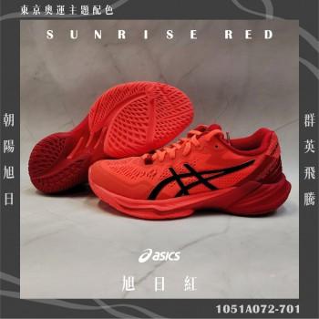 亞瑟士 排球鞋 1051A072-701