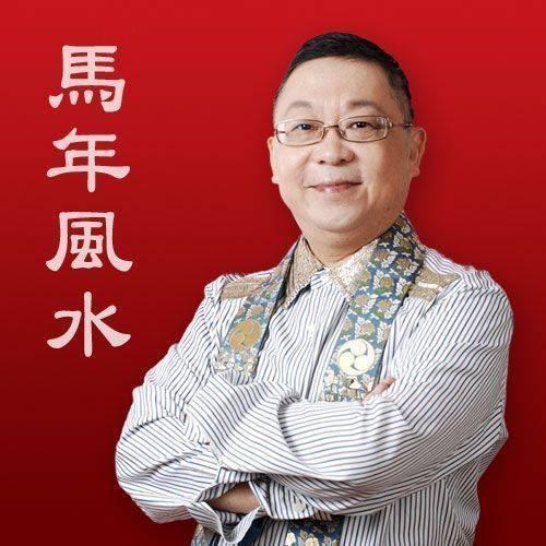 2014李居明馬年斑彩飾品明細表