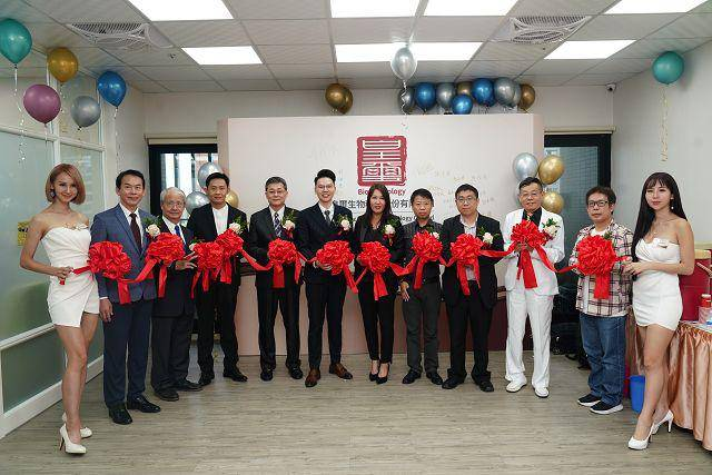 《17news 民生好報》創建高端大健康平台 皇璽生技 產業未來趨勢