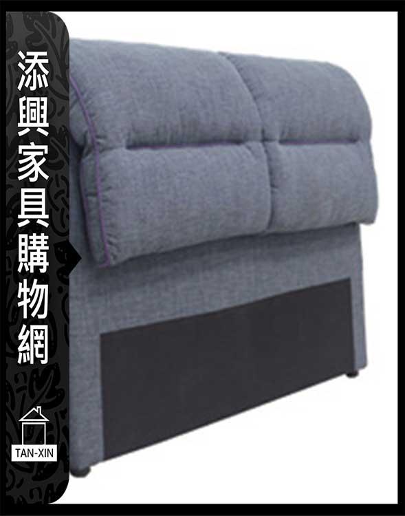 【床頭】 【添興家具】 A576-2 艾德琳5尺灰藍布雙人床頭片#ML-1612  大台北地區滿5千免運