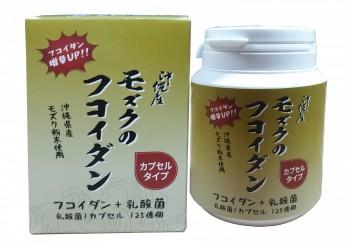 日本原裝 褐藻糖膠+乳酸菌 膠囊 (120顆/盒)