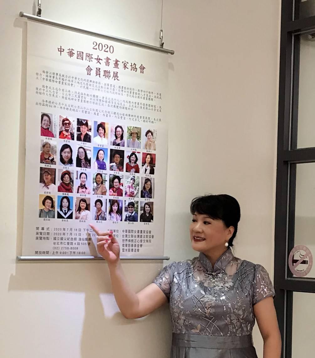 賀國際書晝家「蔡淑珠女士」榮獲中華文化公益總會頒發模範母親榮譽証書記者施信宏/謝領篷