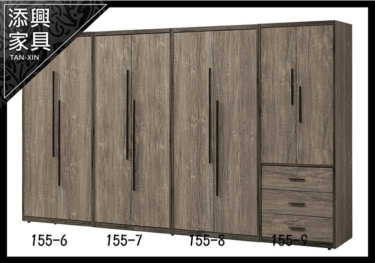 【衣櫃】 【添興家具】 J155-9 伊諾灰象2x6.5尺三抽衣櫃  大台北地區滿5千免運