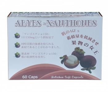 日本原裝 超臨界萃取 山酮素+褐藻膠原+紅藻素 錠狀 (60粒/盒裝)