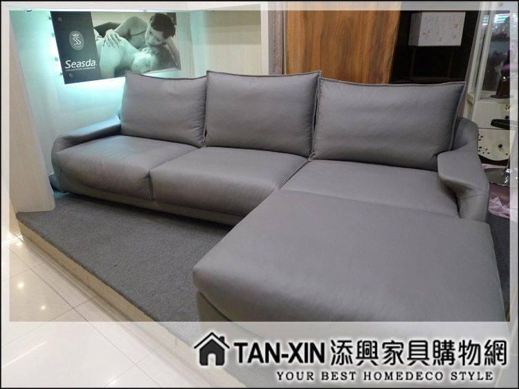 【新品上市】復刻近 GIORGETTI MARTINI L型沙發/設計師最愛/'請來電詢價/有展示