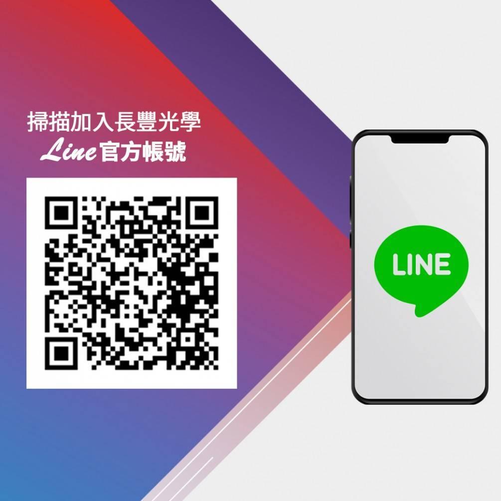 LaserMech Taiwan havr Line Offical Account