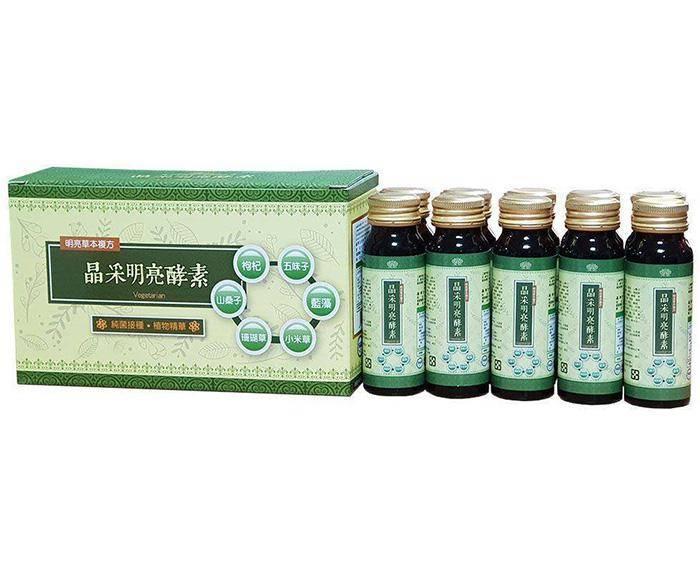 【晶準生技】晶采明亮酵素 50ml/瓶 (10瓶/盒)