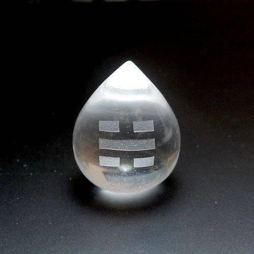 搖錢水水晶