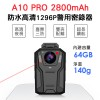 (官網$1加購胸背帶)A10 PRO 高清1296P紅外線防水 內建64GB警用密錄器