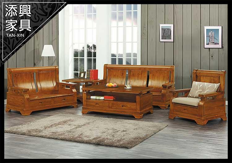 【沙發】 【添興家具】 P302-7 小新型2017柚木組椅(1+2+3+大小茶几.不含坐墊) (可拆賣) 大台北地區滿5千免運
