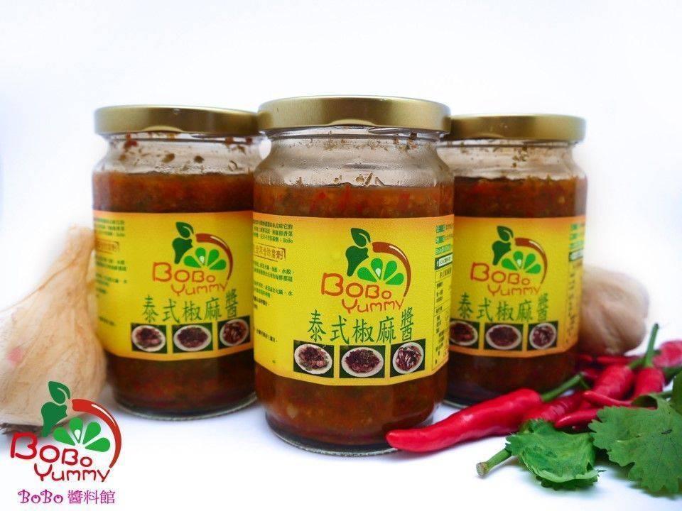 泰式椒麻醬(玻璃罐裝)