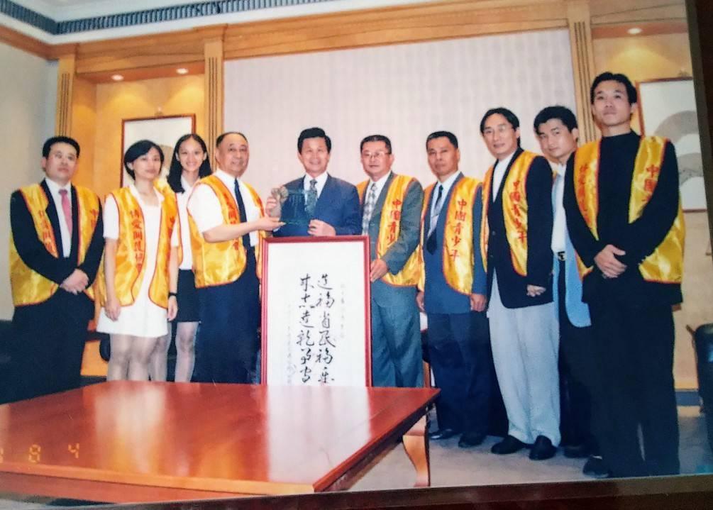 三十年前台銀董事長趙守博在台銀總行接見施信宏公益團體
