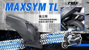TL500 MOS內土除-*SYM SBC 益隆車業*