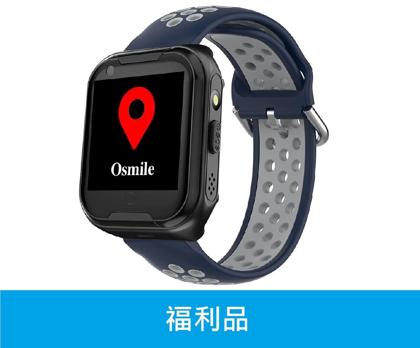 GPS 失智老人防走失定位手錶 (福利品)