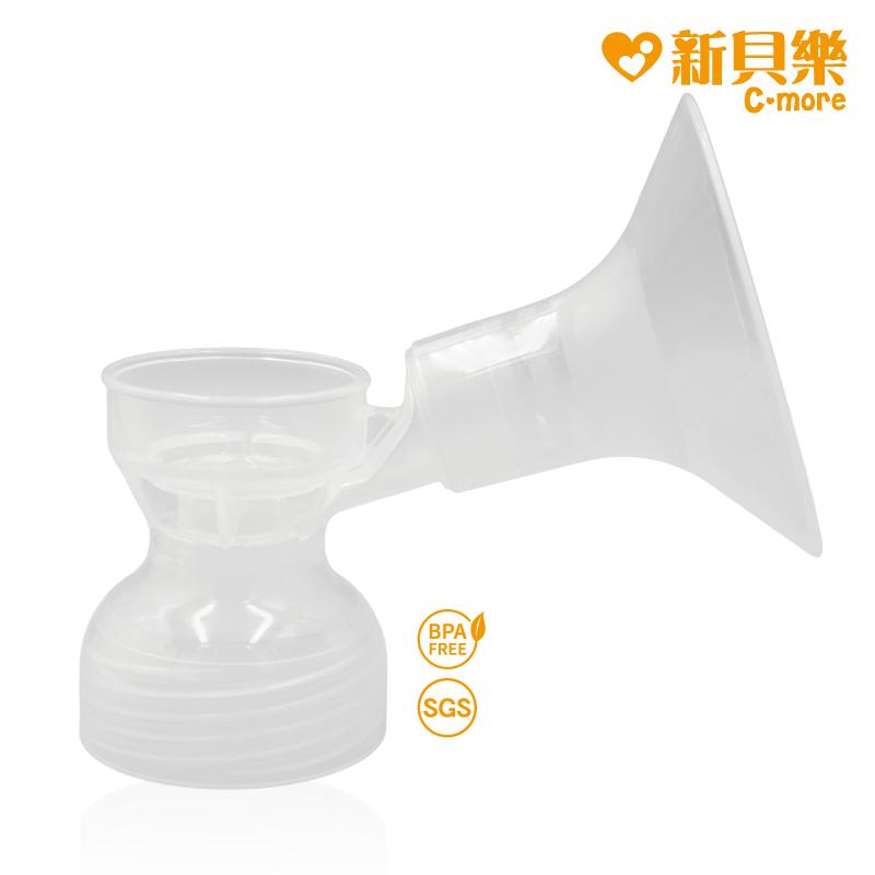 喇叭罩轉接頭組 (1入裝) 28mm /30mm寬口徑
