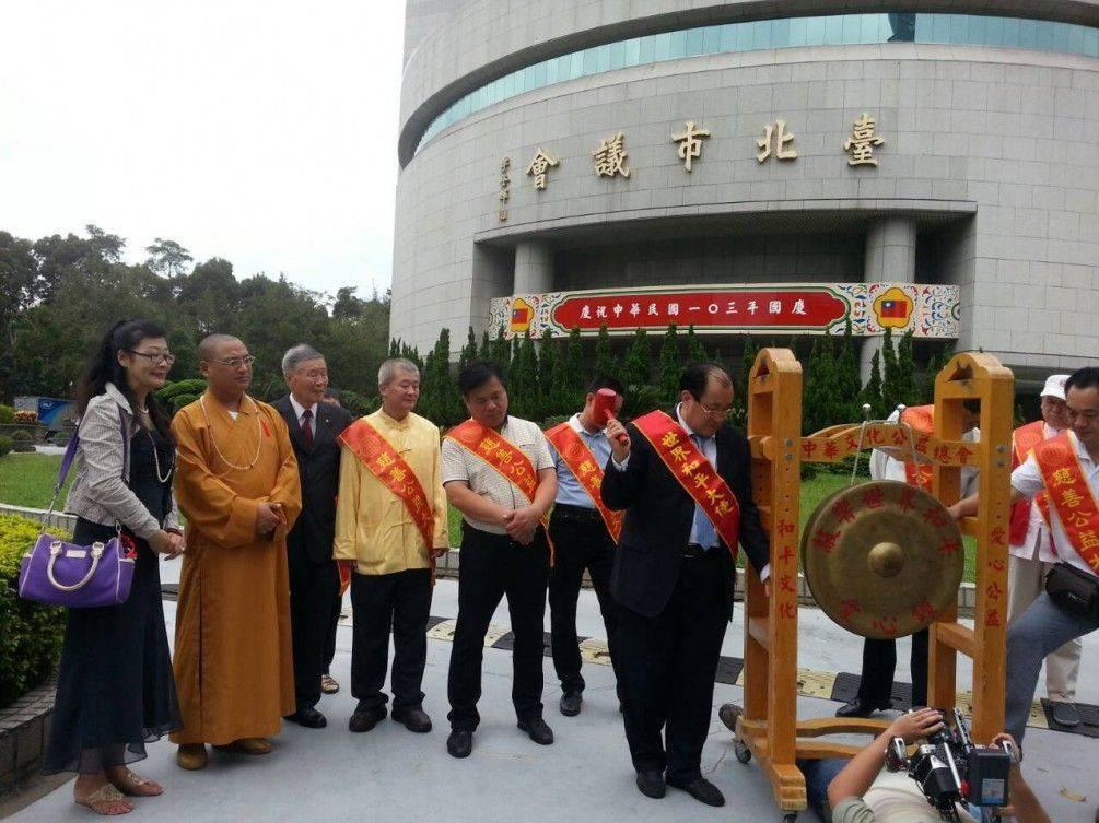 慶賀二十世紀國學書法家馬文章會長獲聘為中華文化公益總會名譽會長暨世界和平大使