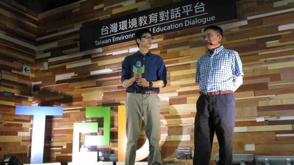 本會李俊彥秘書長受邀擔任「永續發展與公司治理」論壇講者