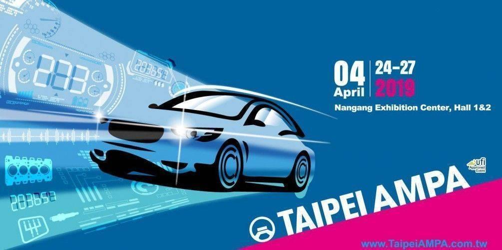 Taipei AMPA 2019  4/24-4/27